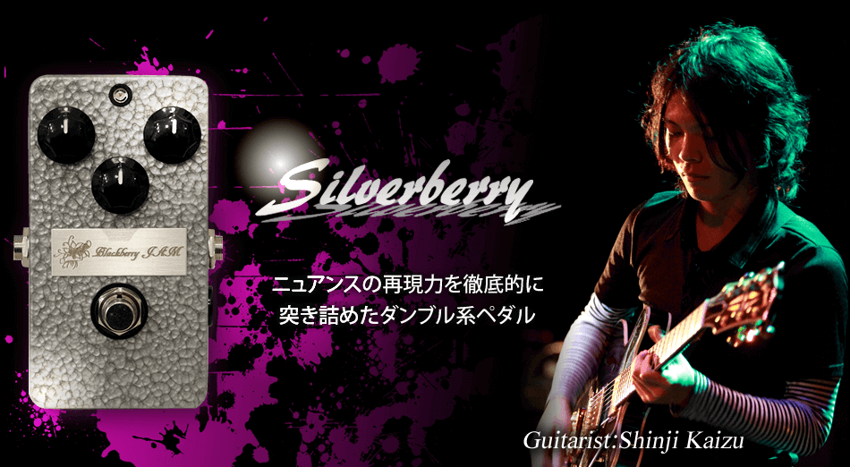 silverberry